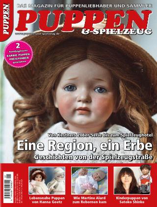 PUPPEN & Spielzeug (eingestellt) 01/2016