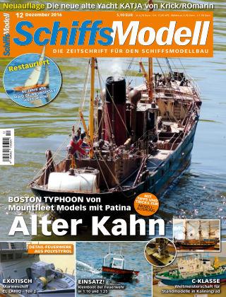 SchiffsModell 12/2016
