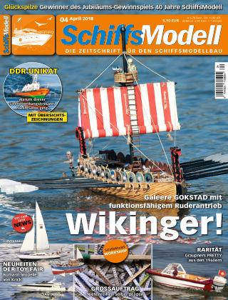 SchiffsModell 04/2018