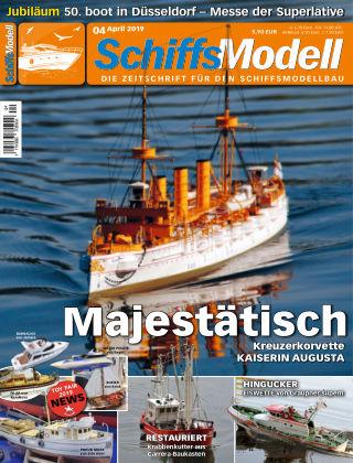 SchiffsModell 04/2019