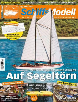 SchiffsModell 03/2020