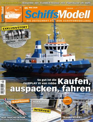 SchiffsModell 05/2020
