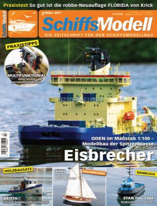 SchiffsModell 03/2021