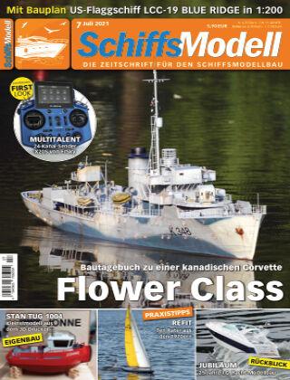 SchiffsModell 07/2021