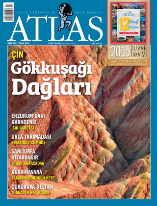 Atlas January 2015