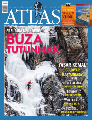 Atlas March 2015