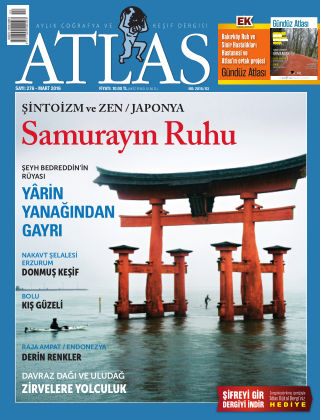 Atlas March 2016