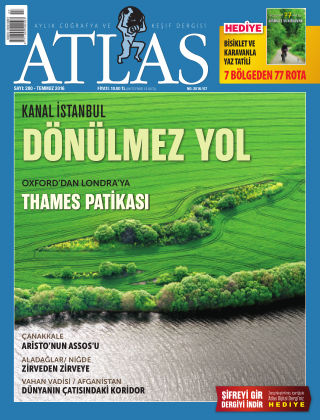 Atlas July 2016