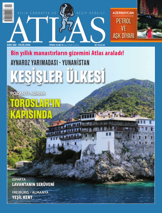 Atlas September 2016