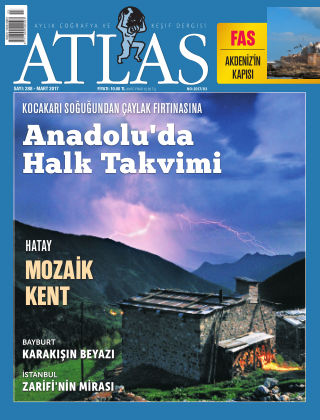 Atlas March 2017