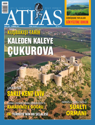 Atlas July 2017
