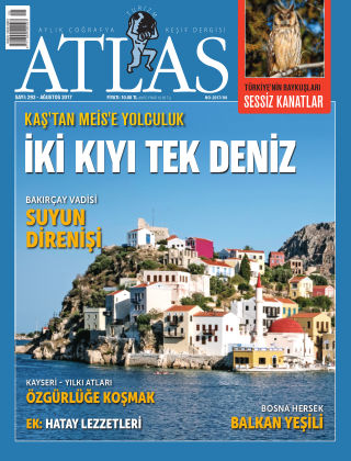 Atlas August 2017