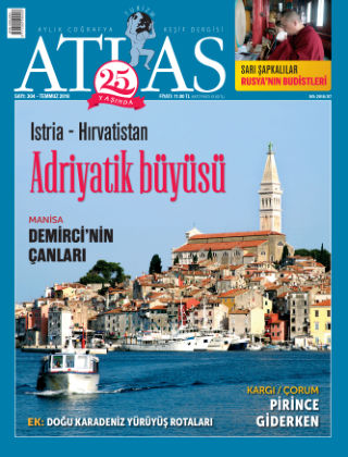 Atlas July 2018