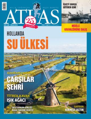 Atlas December 2018