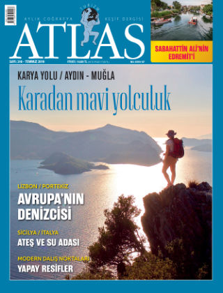 Atlas July 2019