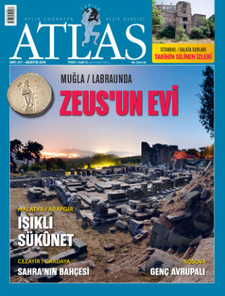 Atlas August 2019