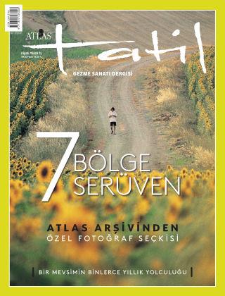 Atlas 2020-08-11
