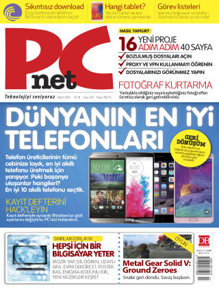 PCnet March 2015