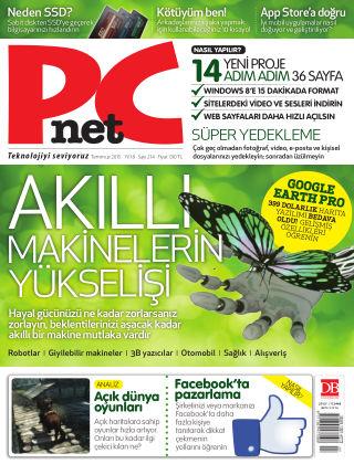 PCnet July 2015
