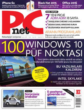 PCnet November 2015