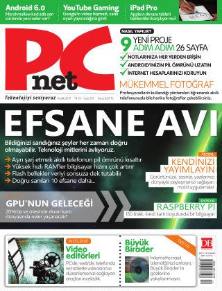 PCnet December 2015