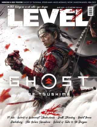 Level August 2020
