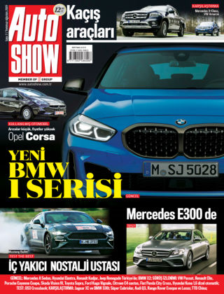 Auto Show July 2019