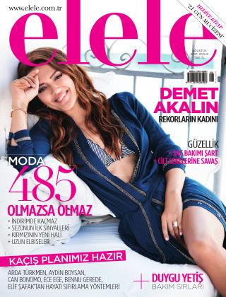 Elele August 2015