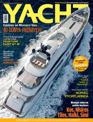 Yacht 2019-08-29