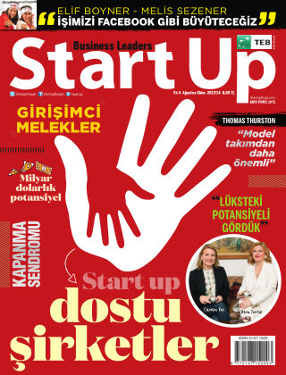 Startup August 2017