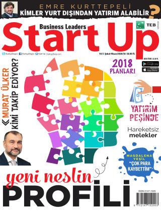 Startup February 2018