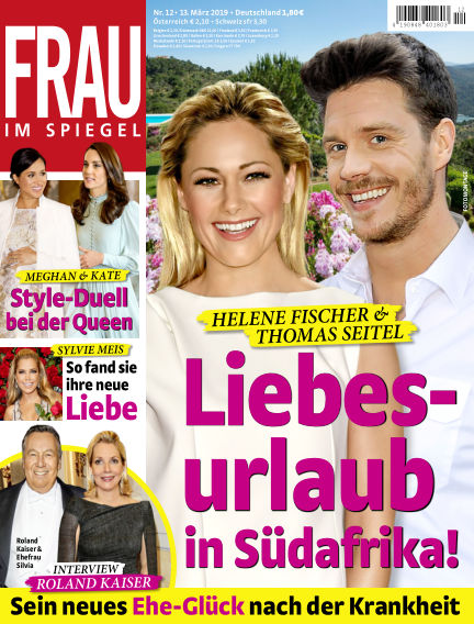 Frau im Spiegel March 13, 2019 00:00