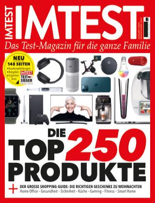 IMTest 04-2020