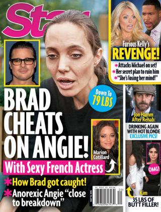 Star May 16 2016