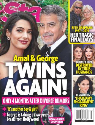 Star Jul 15 2019
