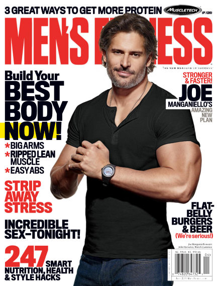Men's Fitness March 18, 2016 00:00
