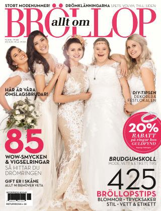 Allt om Bröllop 2016-05-24