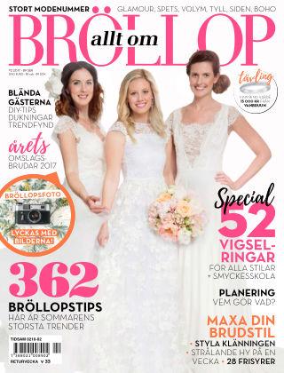 Allt om Bröllop 2017-05-23