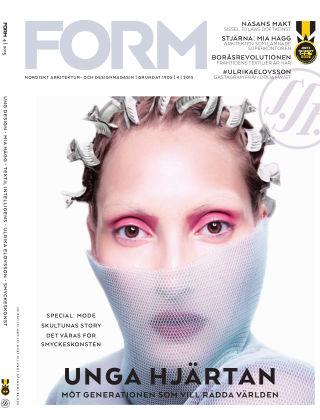 FORM 2015-08-18