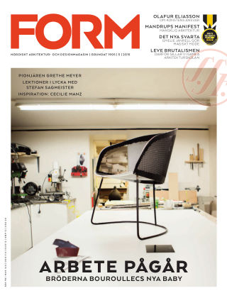 FORM 2015-10-13