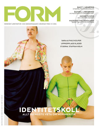 FORM 2016-08-16
