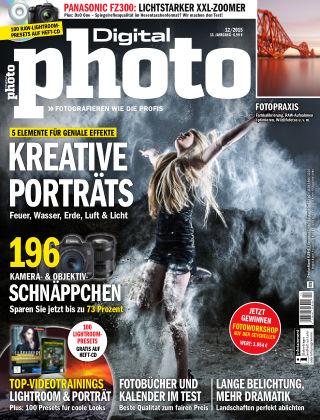 DigitalPHOTO 12.2015