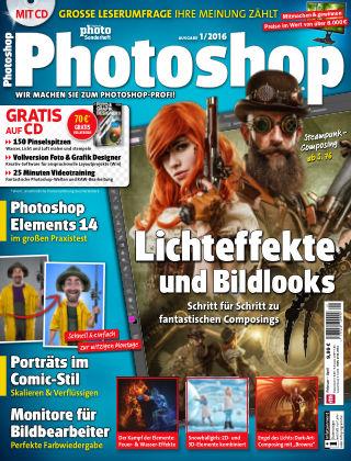 Photoshop (eingestellt) 01.2016