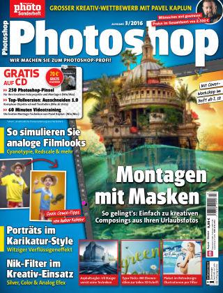 Photoshop (eingestellt) 03.2016