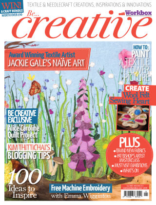Be Creative with Workbox May - Jun 2017