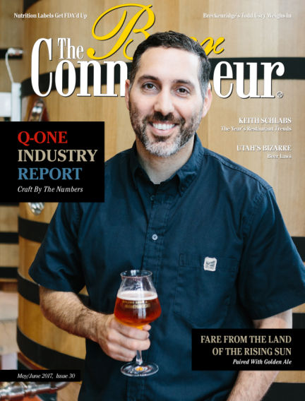 Beer Connoisseur May 22, 2017 00:00