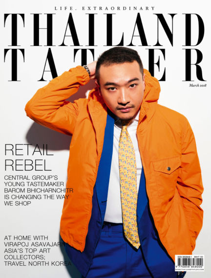 Thailand Tatler March 02, 2018 00:00