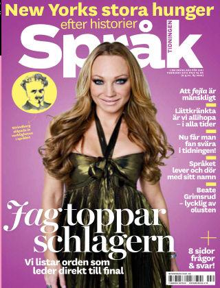 Språktidningen 2012-02-16