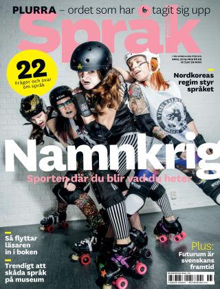 Språktidningen 2014-03-26