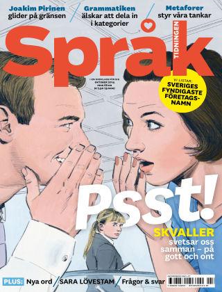 Språktidningen 2014-09-24